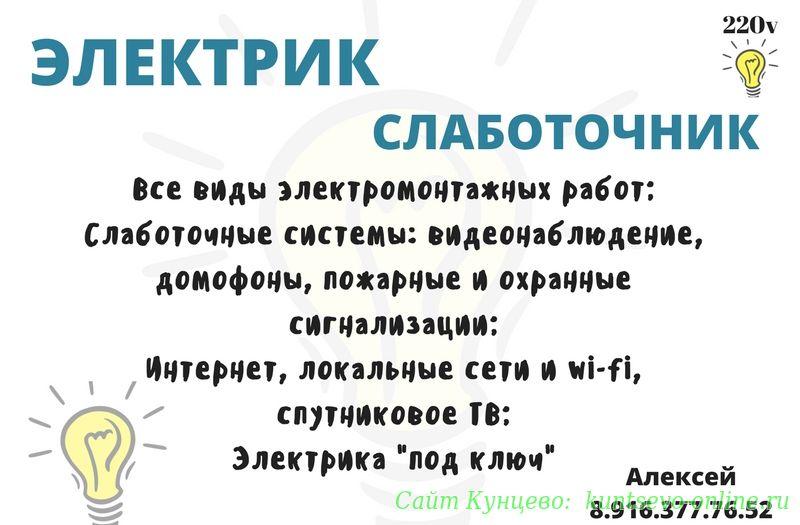 Пакет документов для получения кредита Кунцевская справку с места работы с подтверждением Троицкий 2-ой переулок