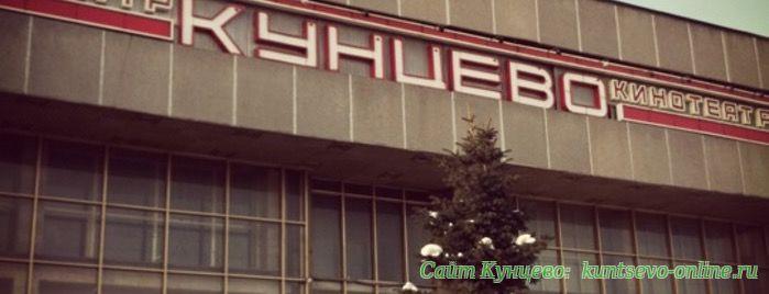 Гостиницы Москвы с отзывами, цены на отели в Москве