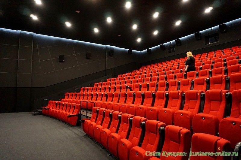 Кино кунцево плаза цены на билеты как проверить билеты на концерт на подлинность